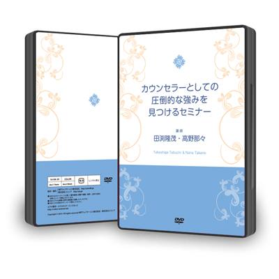 tsuyomi_3d